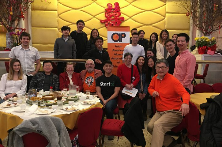 PCNC/A4P Lunar New Year Dim Sum Brunch 2020 – February 8, 2020
